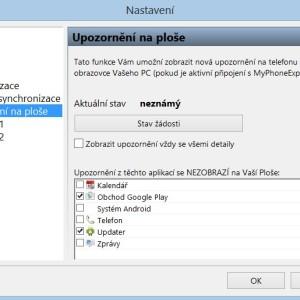 download myphoneexplorer 1.8.6